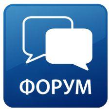 Форум для OpenCart 3