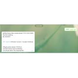 Telegram уведомления для покупателей из категории Письма, почта, sms для CMS OpenCart (ОпенКарт) фото 5