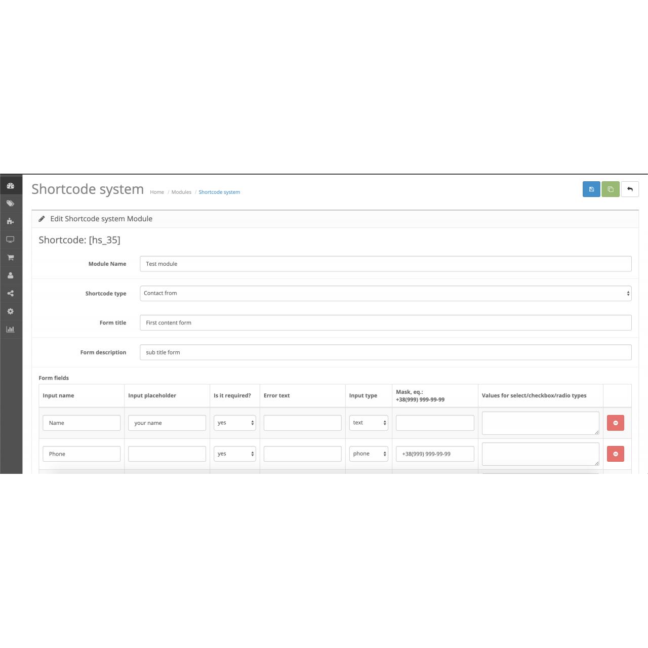 Контактная форма, кастомный код где угодно из категории Обратная связь для CMS OpenCart (ОпенКарт)