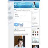 Оформление группы ВКонтакте из категории Дизайн для CMS OpenCart (ОпенКарт) фото 3