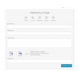Отзывы о товарах + Отзывы о магазине, с фото и видео, лайками и комментариями + система вознаграждений за отзывы. из категории Социальные сети, отзывы для CMS OpenCart (ОпенКарт) фото 3