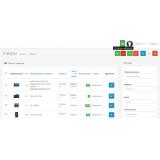 EnableDisable Products - групповое включение / отключение товаров из категории Админка для CMS OpenCart (ОпенКарт) фото 1