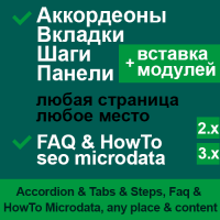 Accordion & Tabs & Steps, Faq & HowTo Microdata, any place & content