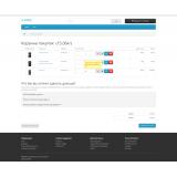 Товар партиями в корзину и дробное количество OpenCart 3 из категории Заказ, корзина для CMS OpenCart (ОпенКарт) фото 8
