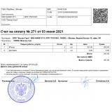 Безналичный платеж. Счет на оплату PRO для OC2.3 из категории Оплата для CMS OpenCart (ОпенКарт) фото 2
