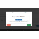 Отзывы о товарах + Отзывы о магазине, с фото и видео, лайками и комментариями + система вознаграждений за отзывы. из категории Социальные сети, отзывы для CMS OpenCart (ОпенКарт) фото 4