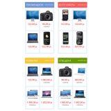 4 модуля в 1 флаконе (Рекомендуемые, Акции, Хиты продаж, Новинки) из категории Цены, скидки, акции, подарки для CMS OpenCart (ОпенКарт) фото 3