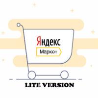 Экспорт YML / XML и обмен данными по API LITE в Яндекс.Маркет для Opencart 2.x, 3.x