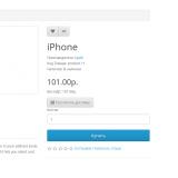 Shipping Widget [расчет доставки на любой странице] из категории Доставка для CMS OpenCart (ОпенКарт) фото 5