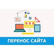 Перенос интернет-магазина на Opencart на другой хостинг