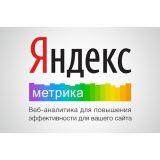 Установка счётчика метрики Яндекс Метрика или Google Analytics из категории SEO для CMS OpenCart (ОпенКарт) фото 1