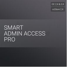 Ограничение доступа в админку PRO