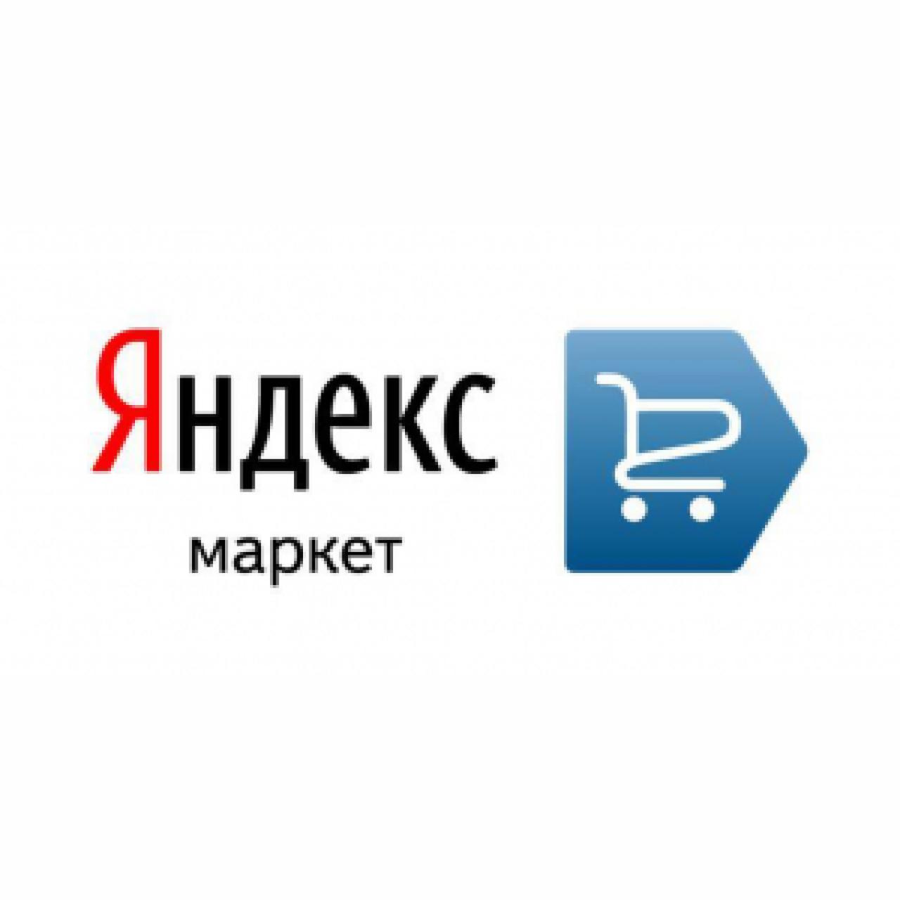 YML экспорт в Яндекс.Маркет для OpenCart 2.x, 3.x
