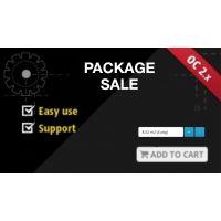 Package sale ( Продажа Упаковкой )